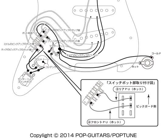 T-SOUND回路図