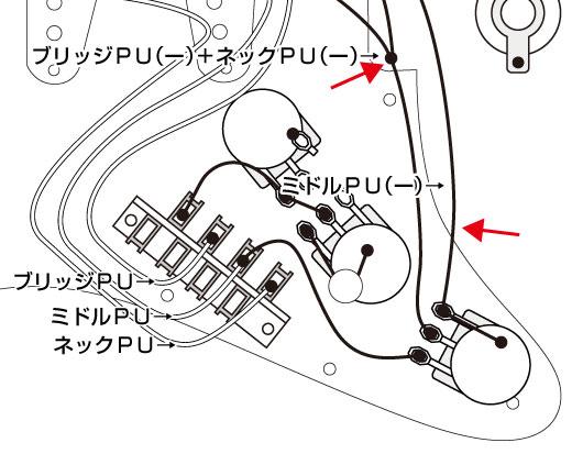 取り付け図4
