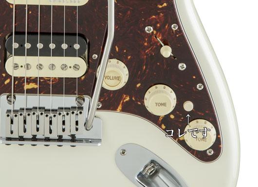 2ハムのギタープライベート仕様相関図